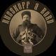 Russkoff